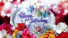 Birthday Wish Pictures Birthday Wishes To My Husband Youtube