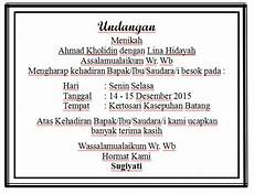 undangan pake kopi download template undangan kopi ms word pandawa lima