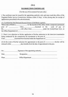 Affidavit For No Objection Certificate No Objection Certificate For Serving Govt Employees To