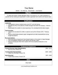 Resume For A Promotion Internal Promotion Resume Template Resume Template