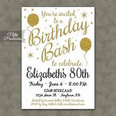 80th Birthday Invitation 80th Birthday Invitations Printable 80th Birthday Party