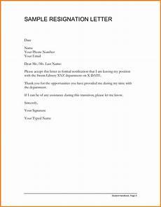 Resignation Letter Simple 11 Sample Resignation Letter Cashier Resume With