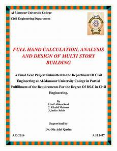 Analysis And Design Of Buildings Pdf Full Hand Calculation Analysis And Design Of Multi
