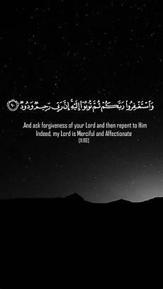 iphone x wallpaper islam islamic wallpaper iphone quran allah قرآن