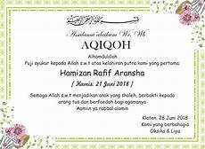 download undangan aqiqah coreldraw model bunga belajar
