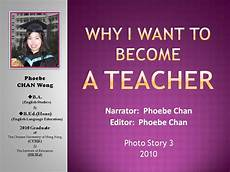 Why Do I Want To Be A Teacher Miss Phoebe Chan S Blog Just Another Wordpress Com Weblog