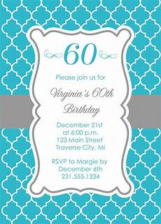 Free Printable Birthday Invitations For Adults Quatrefoil Birthday Invitation Printable Moroccan