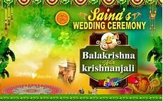 Wedding Banner Design Templates Wedding Banner Design Free Download Naveengfx