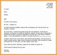 Email Cover Letter Sample For Job Application 3 Email Introduction For Job Application Introduction