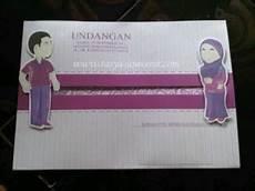 tasya souvenir klaten tempat percetakan kartu undangan