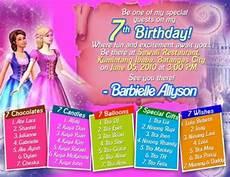 7 Birthday Program 7th Birthday Invitation Quotes Quotesgram