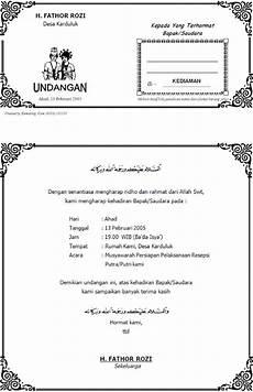 contoh undangan nikah doc contoh isi undangan
