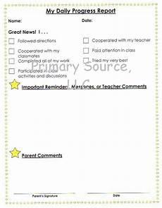 Summer School Progress Report Template Summer School Progress Report Template 1 Templates