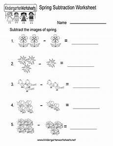 free printable spring subtraction worksheet for kindergarten