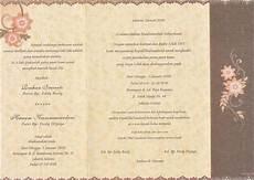 isi undangan pernikahan dalam bhs inggris frameimage org