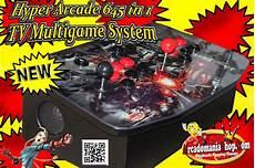 console e mania shop hyper arcade pandora s box 4 tv gamebox arcadomania shop