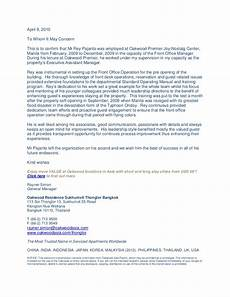 Letter Of Recommendation For Office Manager Letter Of Recommendation From Mr Rayner Simon General