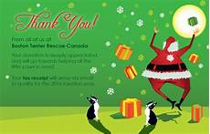 Thank You For Your Generous Donation Thank You For Your Generous Donation Boston Terrier