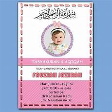 ucapan aqiqah word edit nusagates