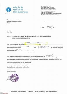 Sample Noc Noc Letter Format For Loans From Bank Refrence Noc Letter