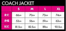 Coach Jacket Size Chart Fear And Loathing In Las Vegas 187 Topics