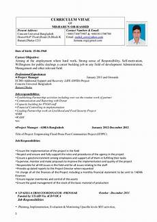 Curriculum Vitae Examples For Job Harun Cv For A Voluntery Job