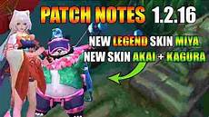 mobile legends update terbaru update terbaru mobile legend patch notes 1 2 16
