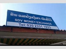 Independent Money Changers in Vientiane: Recommended