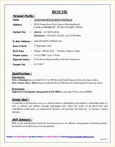 Personal Profile Resume Sample 6 Resume For High School Student With No Work Experience