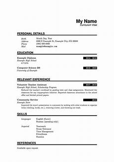 Resume For Your First Job Thoughts On My Resume I M Applying For A Busser