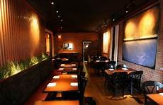 Restaurant Mood Lighting Http Www Sendmethemanager Com Portals 228370 Images