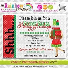 Christmas Gift Exchange Invitations 569 Diy Holiday Gift Exchange Christmas Party Invitation Or