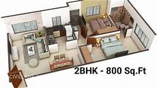 quot 2bhk house interior design 800 sq ft quot by civillane