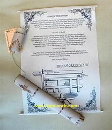 contoh undangan pernikahan jawa undangan jawa undangan pernikahan
