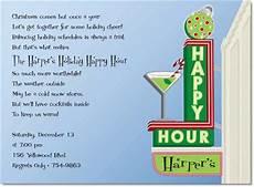 Happy Hour Invite Wording Retro Invite Happy Hour Invitations Happy Party