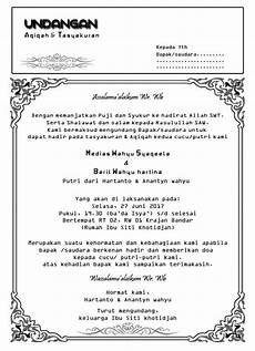 contoh undangan aqiqah