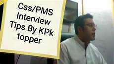 2nd Interview Tips Css Pms Interview Tips By Kpk Topper 2013 Amp 2nd Shahzad