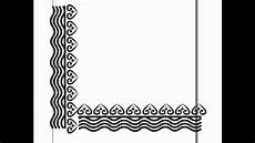 Side Border Designs Side Border Design Any Book Cover Cloth Projects Use It