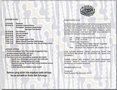 undangan arisan trah keluarga atmosudiro undangan syawalan trah