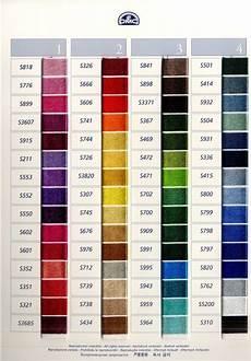 Dmc Rayon Floss Color Chart Dmc Satin Floss 100 Rayon 8m Skein 6 Strand Embroidery
