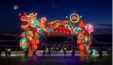 Chinese Lights New York Winter Lantern Festival 2018 On Staten Island Gothamtogo