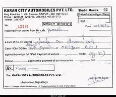 cab bill format bangalore confirmed 2014 honda city to be unveiled in november 2013