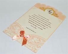 undangan pernikahan pita cantik el07p banjar wedding