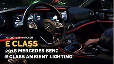 Mercedes Benz Cornering Lights 2018 Mercedes Benz E Class Ambient Lighting 64 Colours