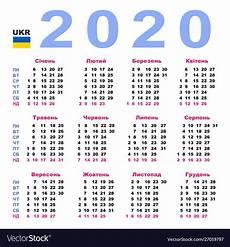 Week Calander Calendar 2020 In Ukrainian Week Starts Royalty Free Vector