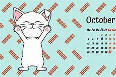 C Alendar October 2020 Calendar Hd Wallpapers Free Download