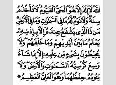 Khasiat Ayat Kursi dan Keistimewaannya   Tausiyah Islami