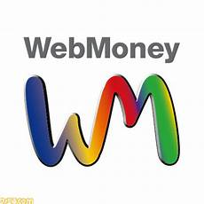 Web Money Webmoneyを使ってamazon Co Jpでのショッピングが可能に コネクト オン Com