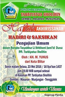 yayasan tarbiyatus sholihin undangan untuk umum