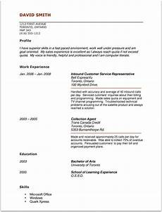 Resume For No Job Experience Sample Pin By Topresumes On Latest Resume Acting Resume